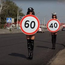 The breast way to stop speeding