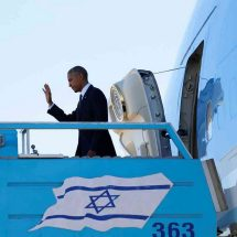 Obama arrives in Israel for burial of Shimon Peres