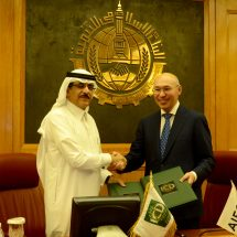 ICD and AIFC sign MoU to  Develop the Private Sector