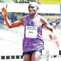 Kamworor, Karoki top list for discovery x-country