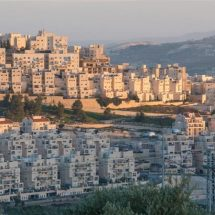 Israeli settlement law 'violates rights and dignity'