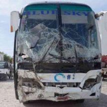 Runaway bus 'kills 34' in Haitian city of Gonaives
