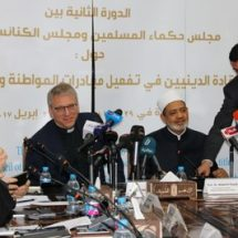Day of Muslim-Christian dialogue unfolds in Egypt
