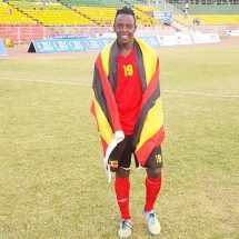 Tusker To Sign Kizito From Uganda