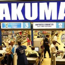 State Rejects Nakumatt's Bailout Request